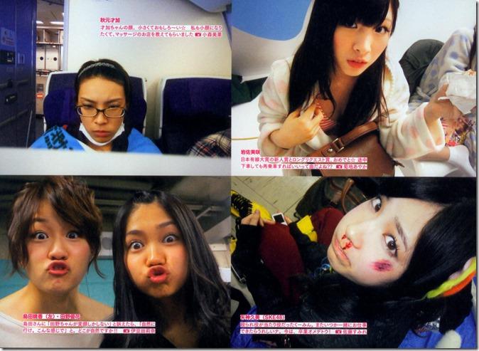 AKB48 The Yellow Album YU SATSU (124)