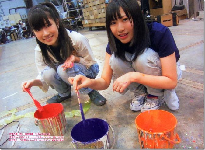 AKB48 The Yellow Album YU SATSU (126)