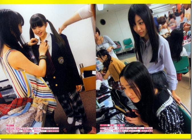 AKB48 The Yellow Album YU SATSU (127)