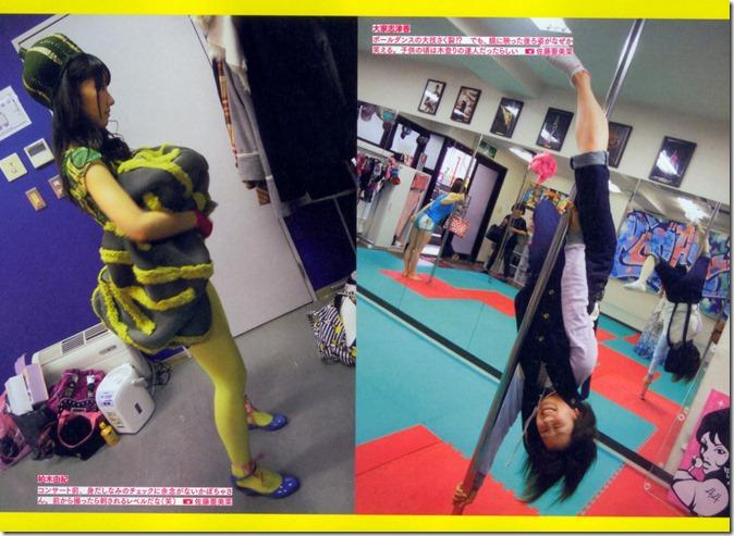 AKB48 The Yellow Album YU SATSU (128)