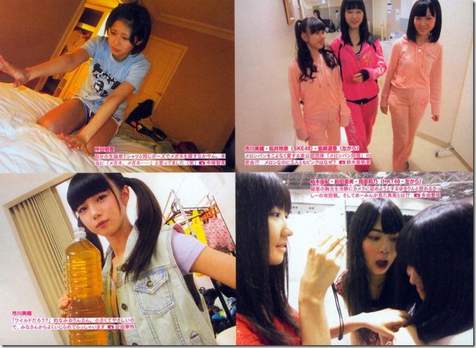 AKB48 The Yellow Album YU SATSU (129)