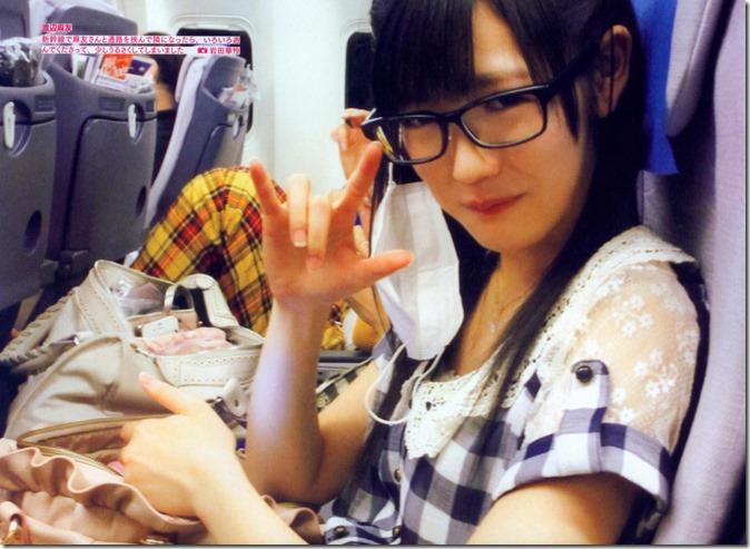 AKB48 The Yellow Album YU SATSU (130)