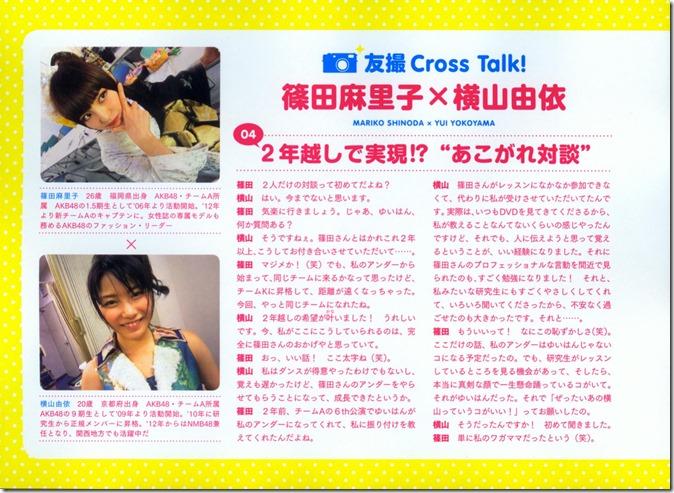 AKB48 The Yellow Album YU SATSU (133)