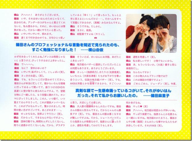 AKB48 The Yellow Album YU SATSU (134)