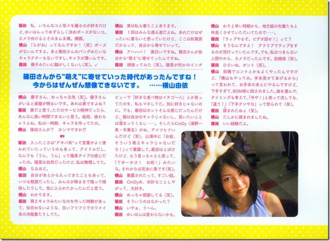 AKB48 The Yellow Album YU SATSU (135)