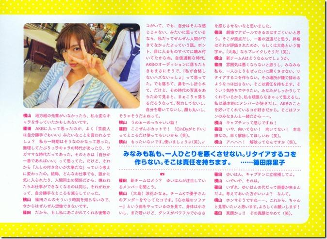 AKB48 The Yellow Album YU SATSU (136)