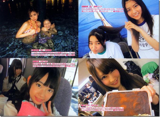AKB48 The Yellow Album YU SATSU (138)