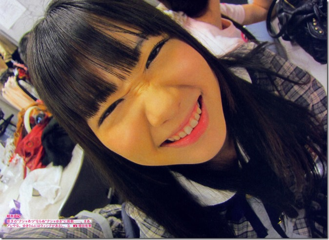 AKB48 The Yellow Album YU SATSU (13)