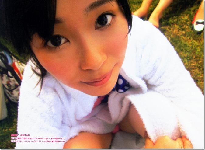 AKB48 The Yellow Album YU SATSU (140)