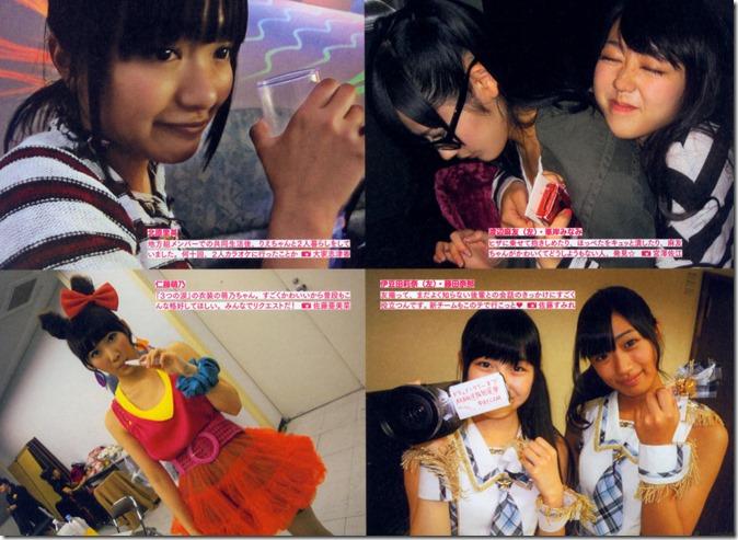 AKB48 The Yellow Album YU SATSU (143)