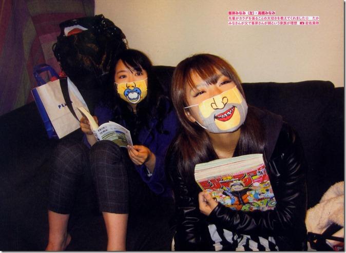 AKB48 The Yellow Album YU SATSU (145)