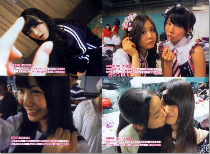 AKB48 The Yellow Album YU SATSU (146)