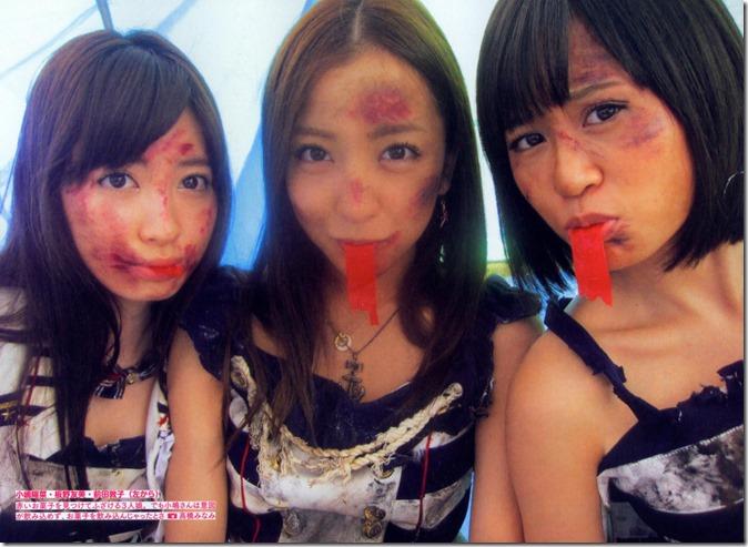 AKB48 The Yellow Album YU SATSU (149)