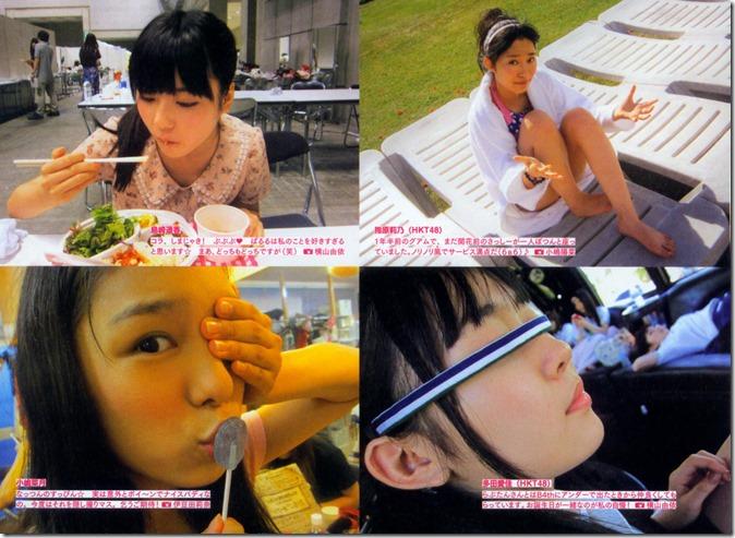 AKB48 The Yellow Album YU SATSU (155)