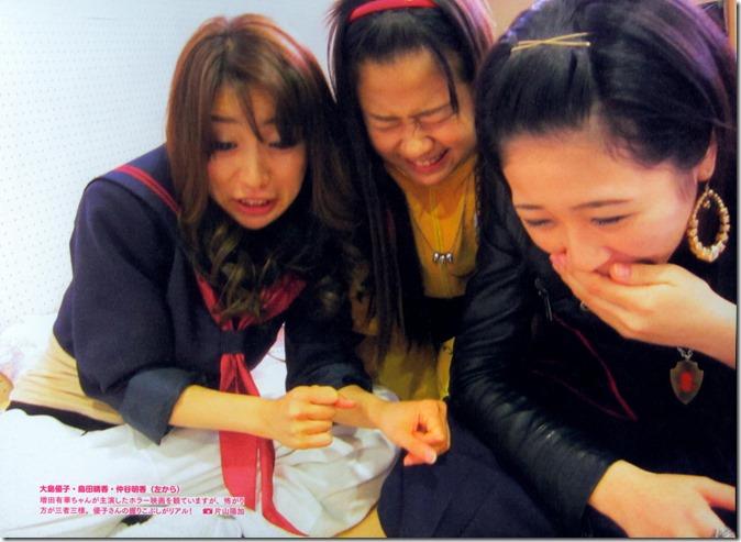 AKB48 The Yellow Album YU SATSU (156)