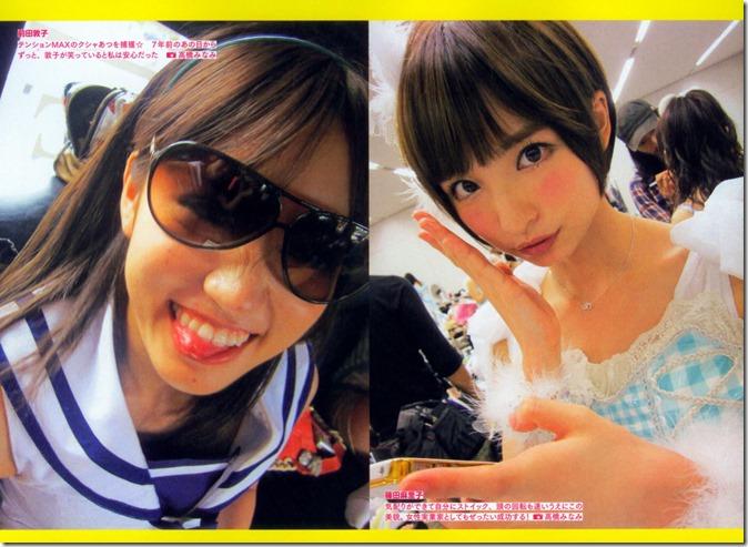 AKB48 The Yellow Album YU SATSU (157)