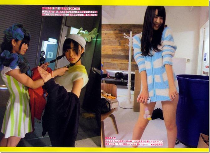 AKB48 The Yellow Album YU SATSU (158)
