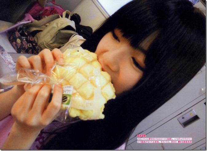 AKB48 The Yellow Album YU SATSU (159)