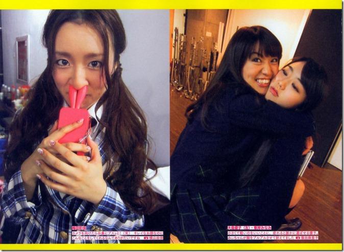 AKB48 The Yellow Album YU SATSU (15)