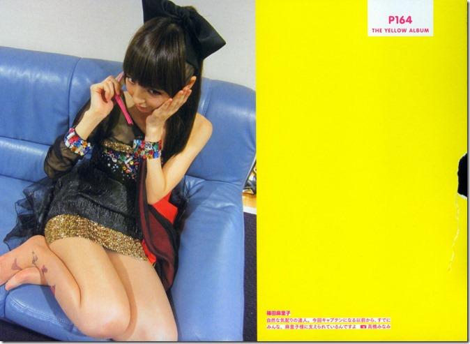 AKB48 The Yellow Album YU SATSU (163)