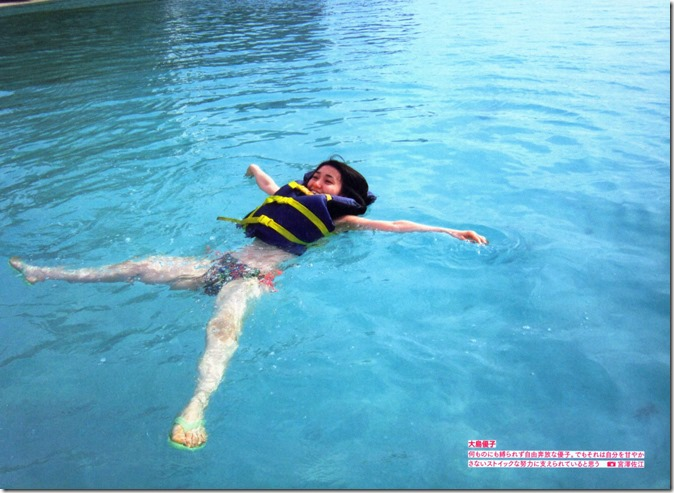 AKB48 The Yellow Album YU SATSU (166)
