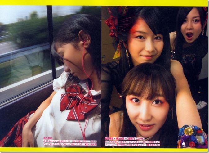 AKB48 The Yellow Album YU SATSU (16)