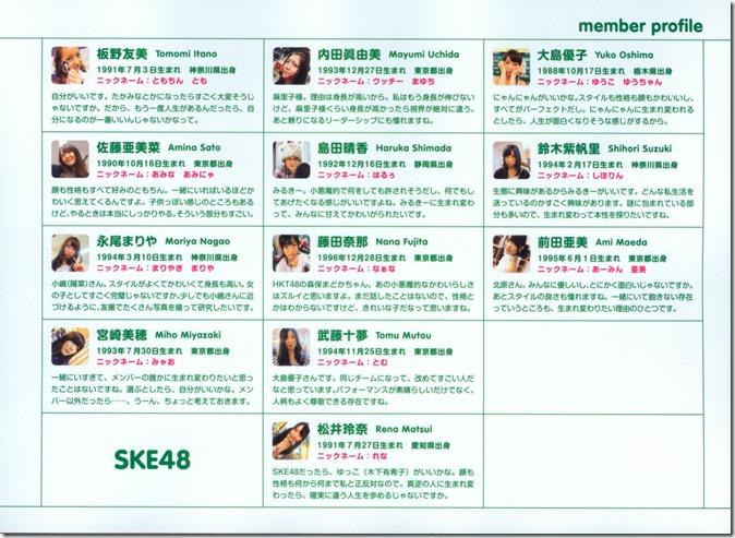 AKB48 The Yellow Album YU SATSU (170)