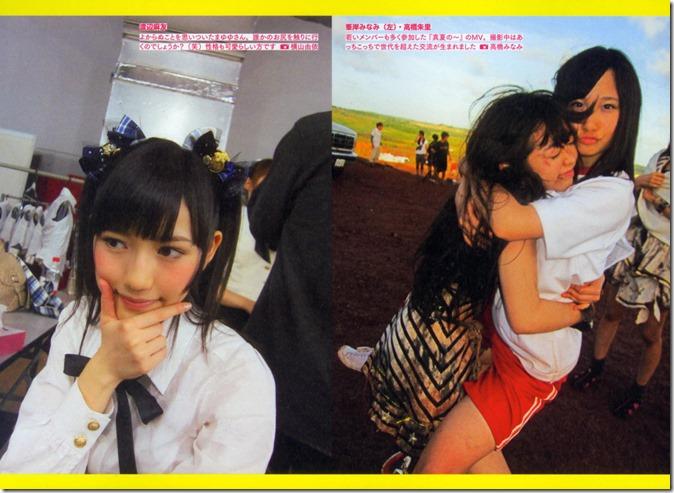 AKB48 The Yellow Album YU SATSU (173)