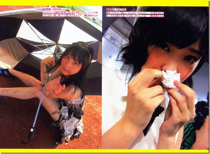 AKB48 The Yellow Album YU SATSU (174)