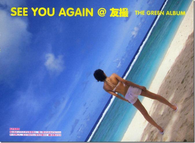 AKB48 The Yellow Album YU SATSU (176)
