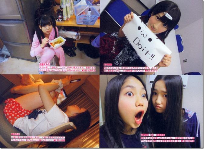 AKB48 The Yellow Album YU SATSU (20)