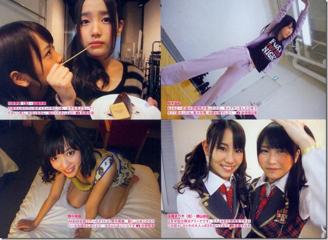 AKB48 The Yellow Album YU SATSU (21)
