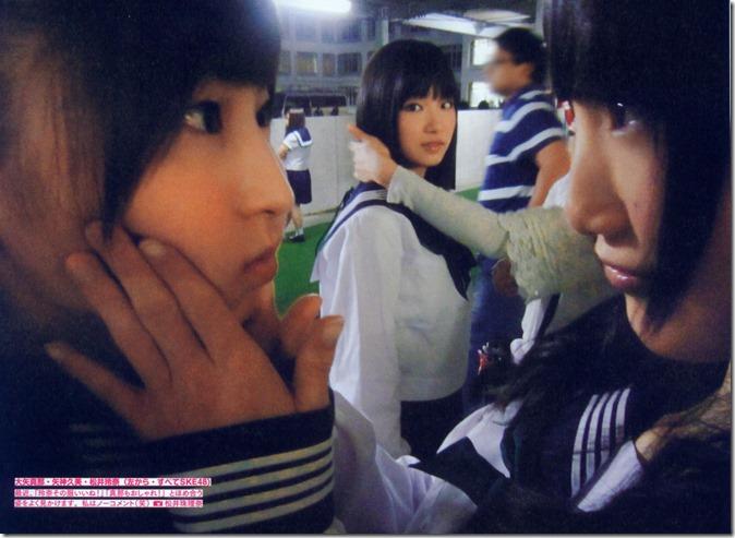 AKB48 The Yellow Album YU SATSU (23)
