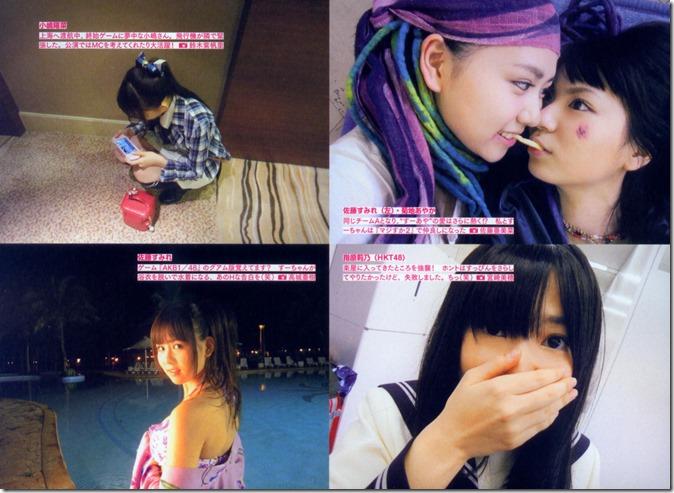 AKB48 The Yellow Album YU SATSU (26)