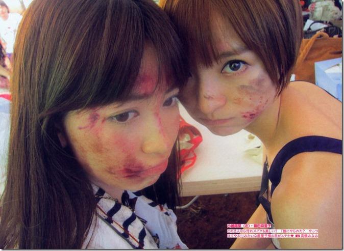 AKB48 The Yellow Album YU SATSU (29)