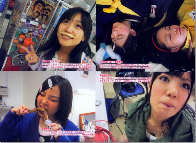 AKB48 The Yellow Album YU SATSU (30)