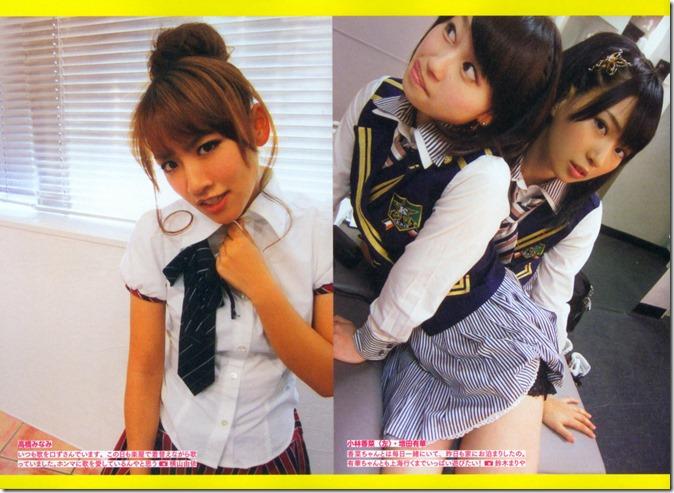 AKB48 The Yellow Album YU SATSU (35)