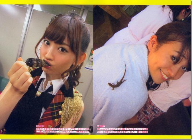 AKB48 The Yellow Album YU SATSU (36)