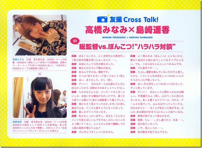 AKB48 The Yellow Album YU SATSU (37)