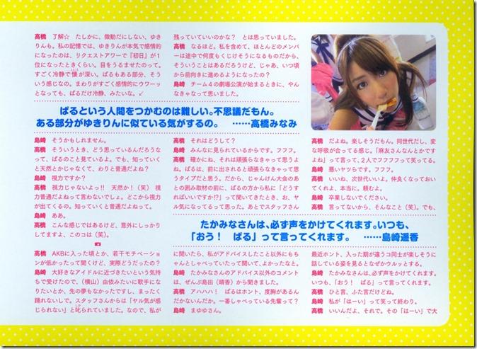 AKB48 The Yellow Album YU SATSU (38)