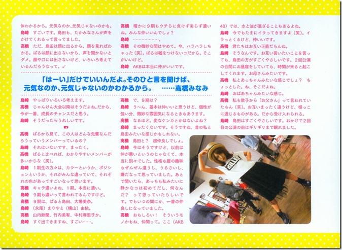 AKB48 The Yellow Album YU SATSU (39)