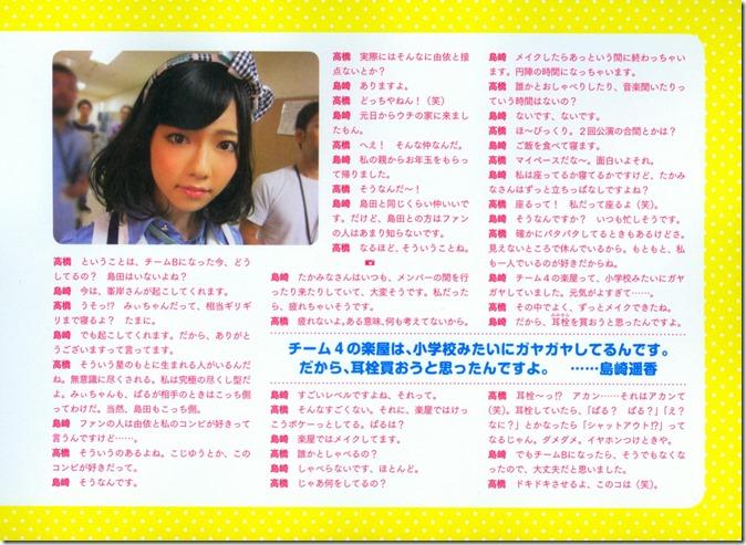 AKB48 The Yellow Album YU SATSU (40)