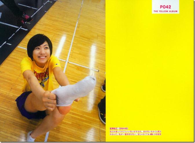 AKB48 The Yellow Album YU SATSU (41)