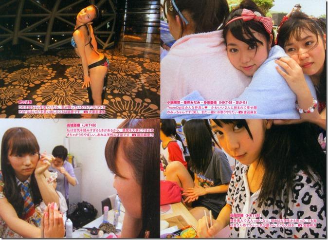 AKB48 The Yellow Album YU SATSU (42)