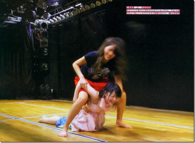 AKB48 The Yellow Album YU SATSU (43)