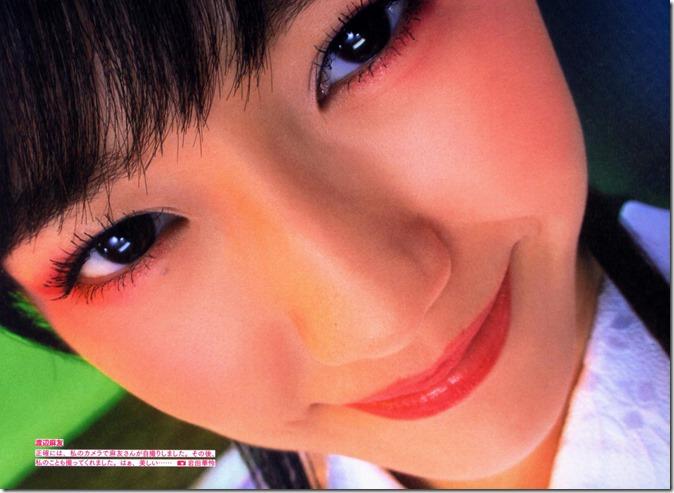 AKB48 The Yellow Album YU SATSU (44)