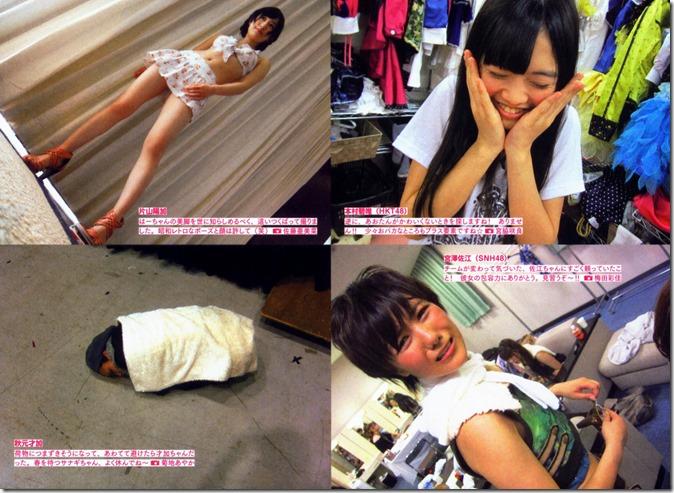 AKB48 The Yellow Album YU SATSU (45)