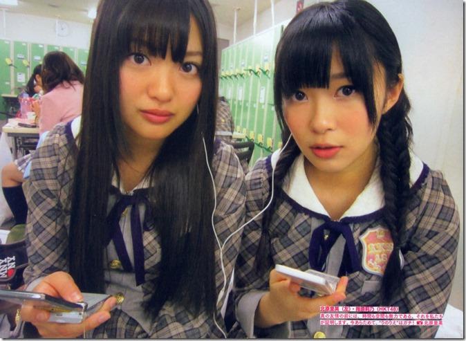 AKB48 The Yellow Album YU SATSU (46)
