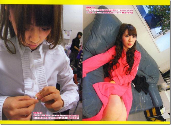AKB48 The Yellow Album YU SATSU (48)