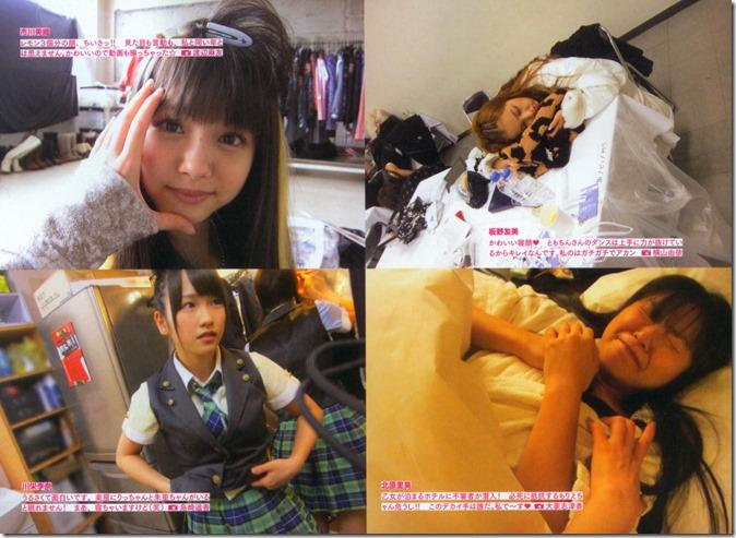 AKB48 The Yellow Album YU SATSU (49)